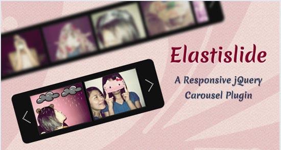 Elastislide – Free Responsive jQuery Image Gallery Carousel Plugin