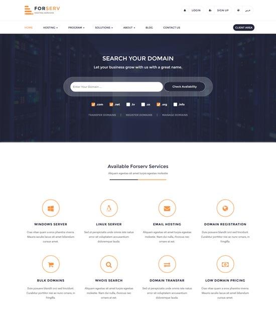 forserv hosting website template