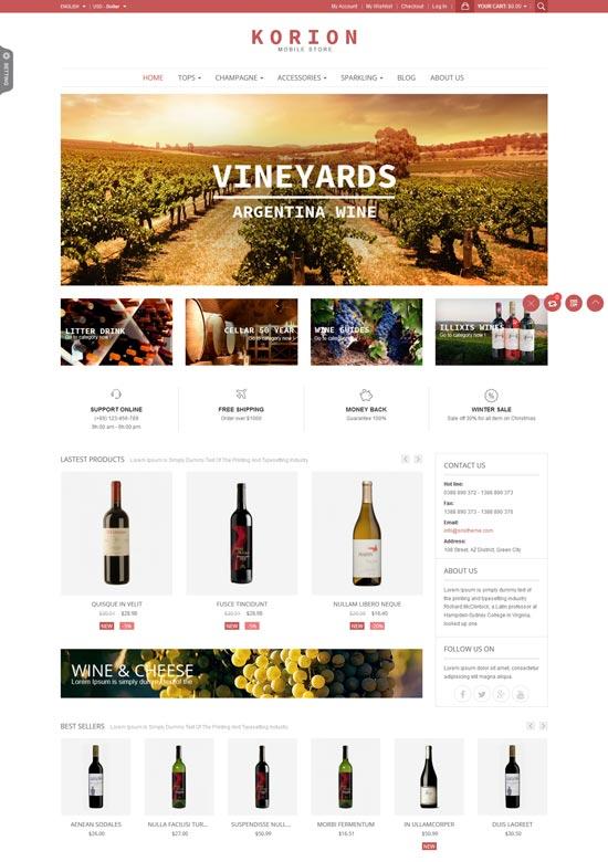 sns korion wine prestashop theme
