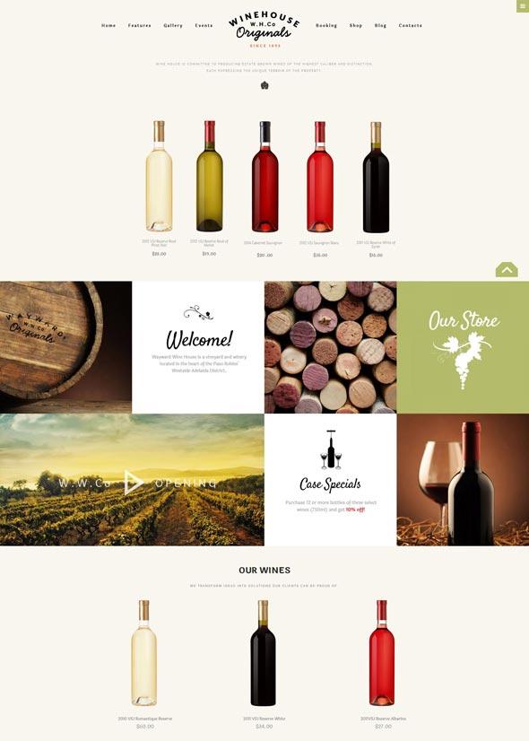 Wine House | Winery & Restaurant Theme
